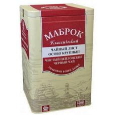 Mabroc Tea 400g